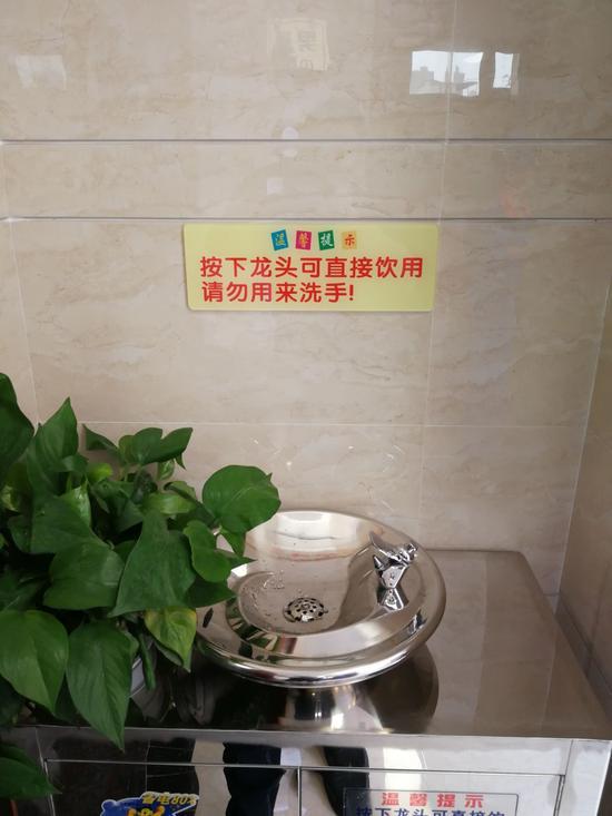 公厕内设置的直饮水机