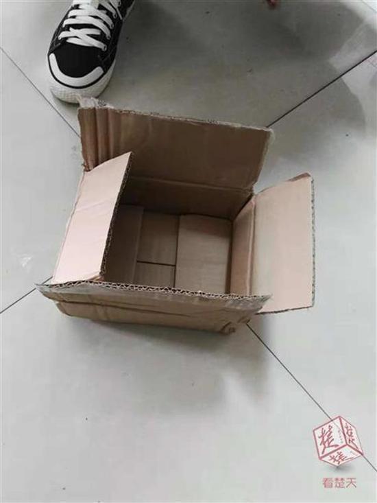 王先生收到的空包裹