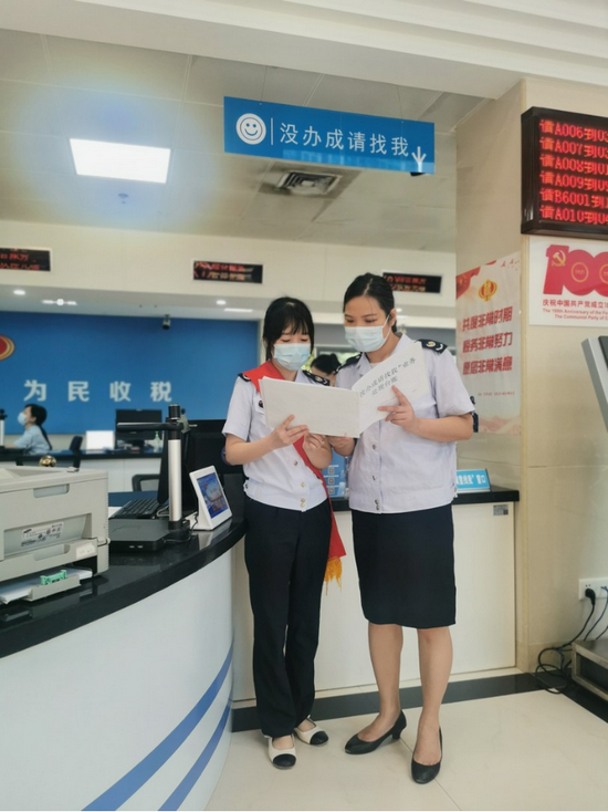 蔡甸区税务局升级事前事后办税服务体验