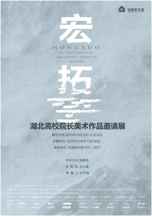 外贸综合服务中心落户武汉经济技术开发区