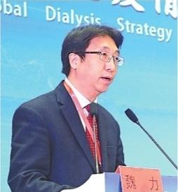 """全球透析策略研讨会在汉召开 市一医院分享血透战疫的""""武汉经验"""""""