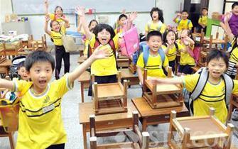 宜昌城区中小学生期末时间确定
