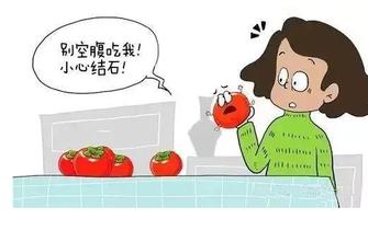 警惕!这种水果不能天天吃!