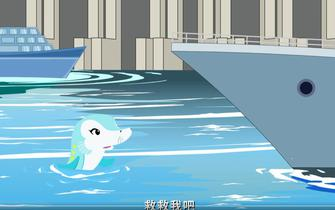 宜昌首部保护中华鲟公益动画短片《鲟爱宜昌》亮相