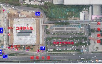 火车东站立体停车场试运营