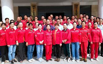 三峡电力职业学院首期企业新型学徒制培养开班