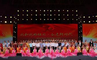 """三峡大学""""我和我的祖国 奋进新时代""""文艺汇演"""