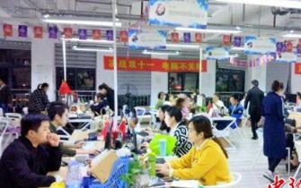"""枝江""""双11""""电子商务成交额超15亿"""
