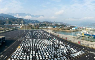 宜昌推进国家物流枢纽城市建设