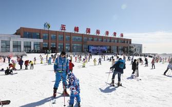 两项国家级冰雪赛事竞速湖北五峰