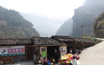 """三峡库区边界村""""跨界""""互助脱贫"""