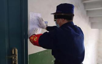 五峰:疫情防控与防火宣传两不误