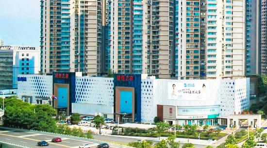 居然之家武昌店全球奢华睡眠产品818首次在汉亮相