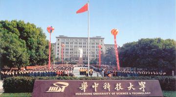 湖北省普通高等学校本科专业目录公布