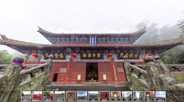 禾木林科技打造武当山登山赛全景VR