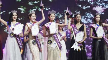 2018国际旅游小姐中国总决赛落幕