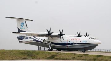 """""""鯤龍""""AG600在荊門成功水上首飛"""