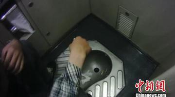 男子坐动车吸烟致列车减速暴力袭警被拘