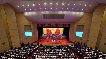 政协湖北省十二届二次会议在汉开幕