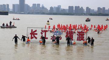 武汉渡江节35支队伍顺利横渡长江