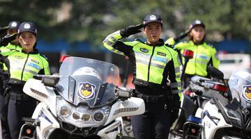 武汉交警汉警快骑女子队正式成立