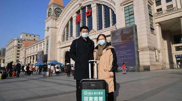 武汉协和医院院感专家出征河北