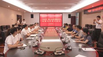 江夏打造武汉军运村青少年成长基地