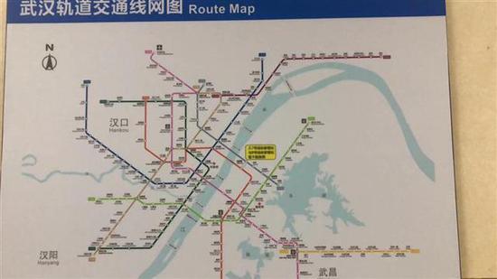 武汉轨道交通线网图