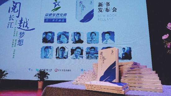 省图书馆《阅长江·越梦想:草根梦想空间第二季作品选》线上新书发布会圆满举行