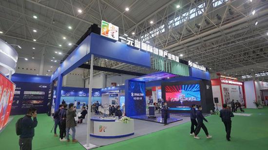 医普茂轰脂工场亮相第二届健博会 助力大健康产业发展