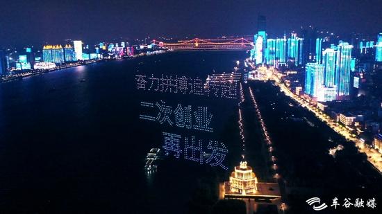 """从""""中国制造""""到""""中国智造"""" 中国车谷光影秀点亮长江"""