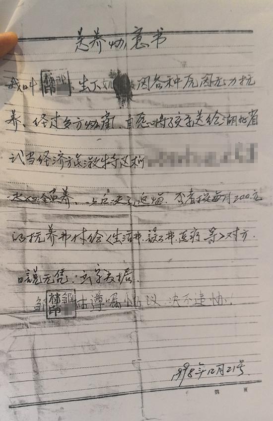 """十堰民警帮""""黑户""""21年女子办户口 帮她找到生父"""
