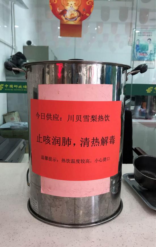 邮储银行英山县支行为客户提供免费热饮。