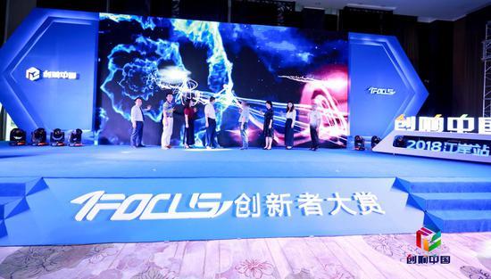 ▲ 第二届武汉大学生文创大赛推荐及启动仪式