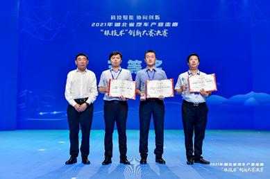 十堰市政府秘书长师利龙为获得三等奖的单位颁奖