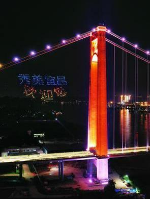 """长江大桥""""秀""""光影致敬建设者"""