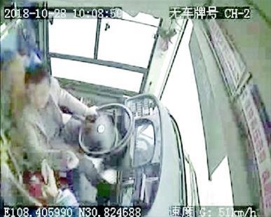 图为:重庆万州坠江公交车监控录像截图 新华社发