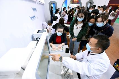 湖北省中医院亮相第二届世界大健康博览会