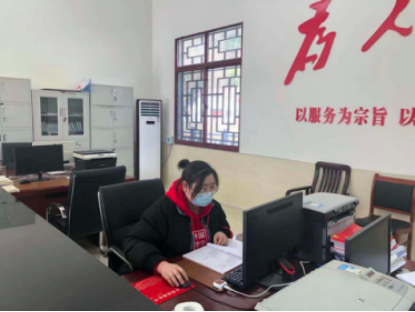 """战""""疫""""一线 邮储银行五峰县支行志愿者在行动"""