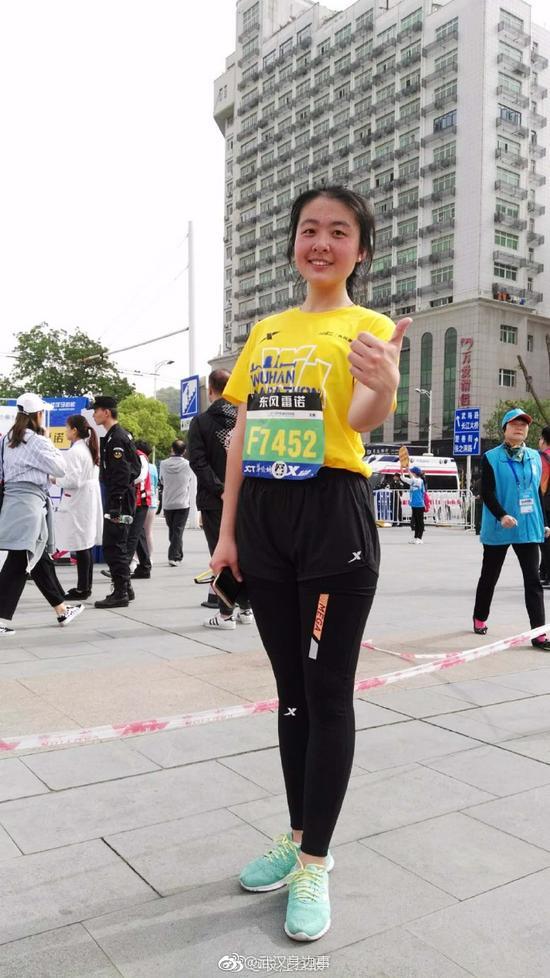 2018汉马健康跑女子冠军樊江岳
