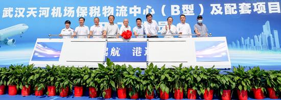 武汉天河机场保税物流中心(B型)及配套项目开工