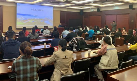 武汉开发区(汉南区)外贸企业海外业务拓展培训会圆满举行