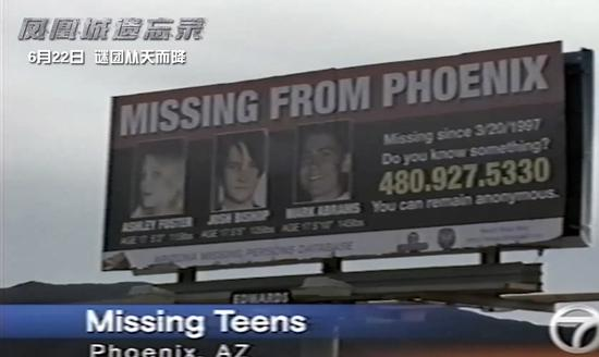悬疑科幻电影《凤凰城遗忘录》将于6月22日在中国上映