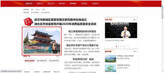 #惠游湖北乐享荆州#微博话题重磅上线 精品海报攻略视频助力荆州霸屏热搜