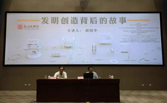 """""""发明的精神·美国19世纪专利模型展""""在长江文明馆开幕"""