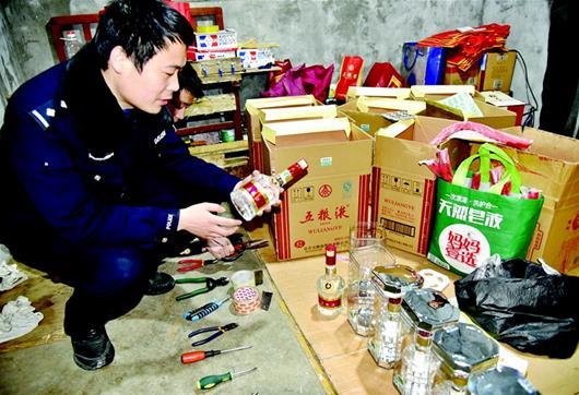 图为:警方查获大量五粮液等真酒的空瓶