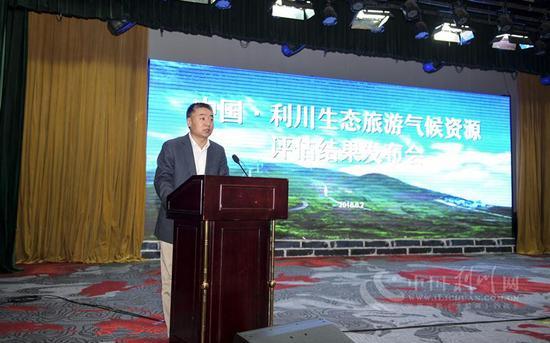 中国气象学会王金星秘书长宣读评估报告专家评审意见,宣布评审结果并授牌