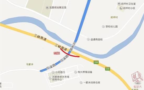 五一自驾出行请注意 三峡高速部分封闭施工
