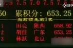 田亮曾被内定最多8.5分:3分钟看最高检所揭内幕