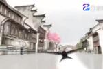 美!这段中国风水墨动画 带你直通世界互联网大会